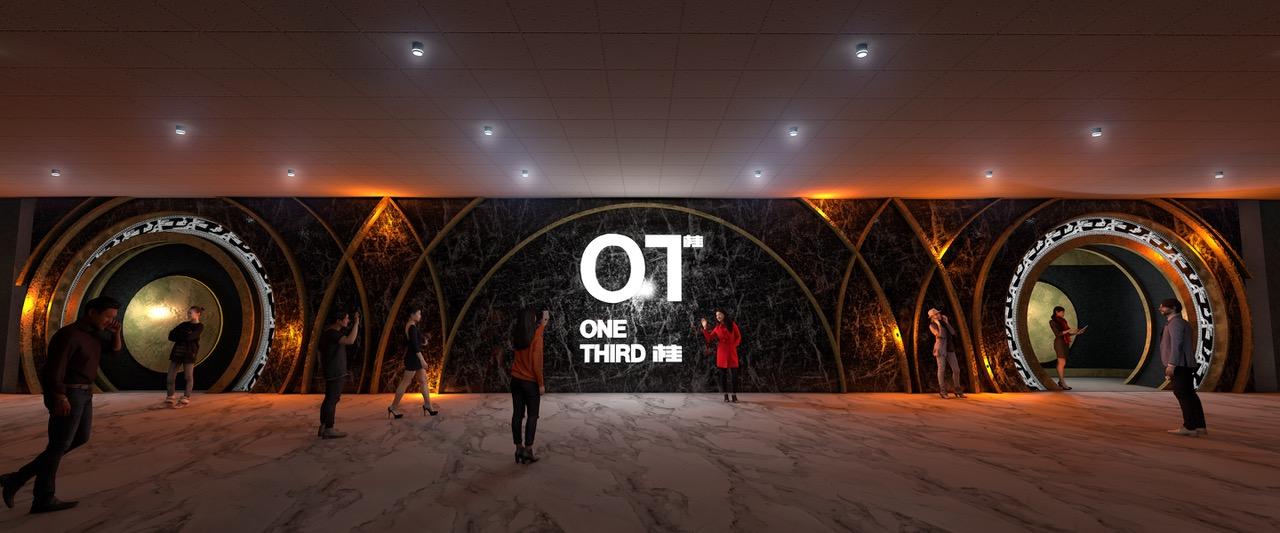 OT-Gui Nanning
